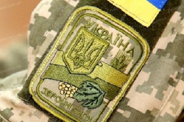 Шеврон Збройних сил України