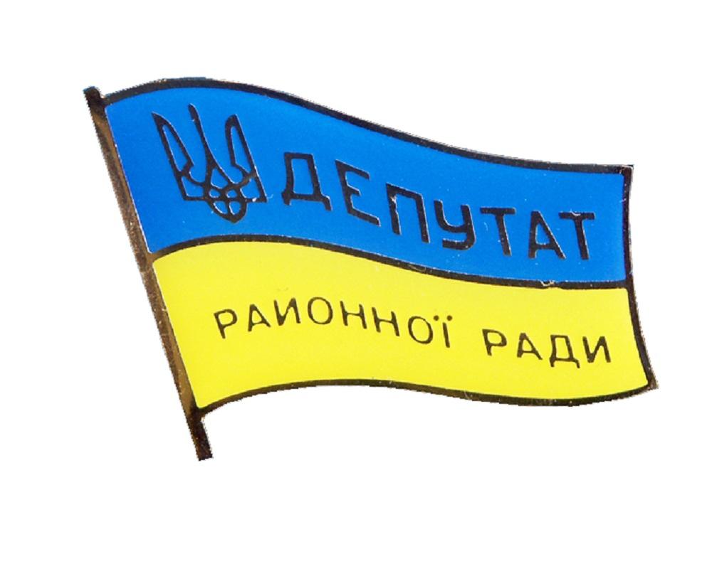 Голованівська районна рада